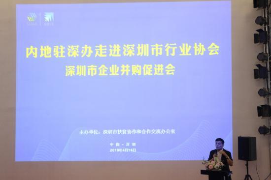 产业运营专家高海燕:招商引资是一种资源重组行动