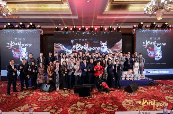 2019宠物界领袖大会启幕,优秀品牌关注宠物养护