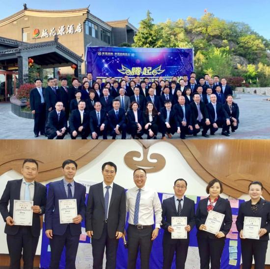 华夏保险河南分公司举办2019年B类管理干部培训班暨一季度经营分析会