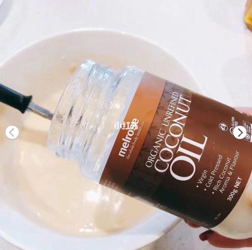 澳洲melrose的椰子油功效和作用有哪些?香港哪里有卖?多少钱?