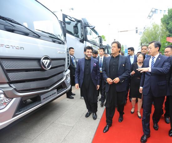 """巴基斯坦总理伊姆兰·汗到访福田汽车 亲自推动中巴""""一带一路""""合作落地-焦点中国网"""
