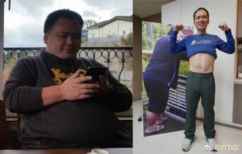 台湾300多斤小伙胖到没女朋友 变身运动型男娶到美娇娘