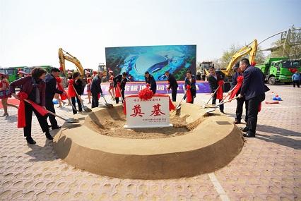 """大连圣亚""""大白鲸计划""""再拓一城哈尔滨极地馆二期项目开工奠基"""