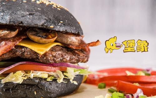 网红堡象汉堡为什么这么火?三个原因让你意想不到!