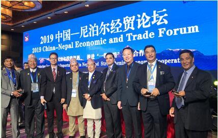 痘博士COO谢光辉先生受邀出席2019中-尼经贸合作高峰论坛