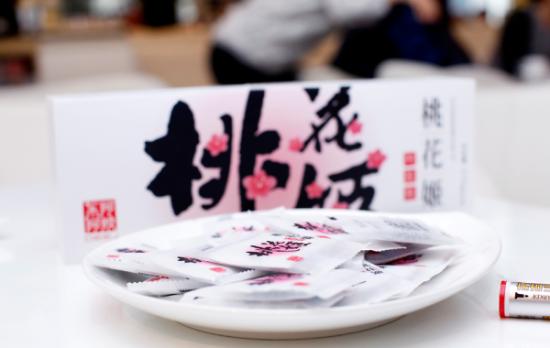 桃花姬完美配方完美保障产品营养价值