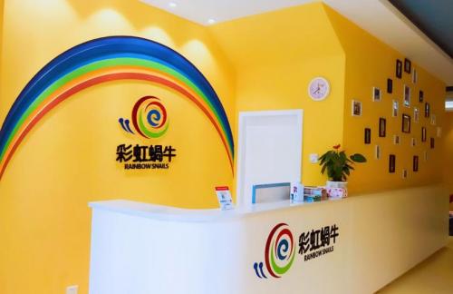 彩虹蜗牛即将亮相幼教展,与行业精英共谋发展之道