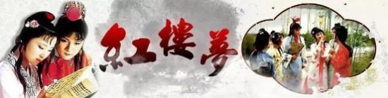 《红楼梦之桃花诗社》网络电影小演员招募