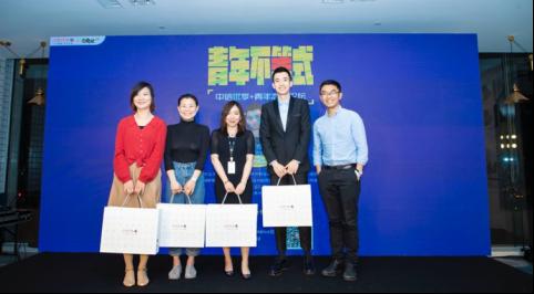 中信优享+举办青年态度论坛 脱口秀冠军庞博带你探索青年不等式