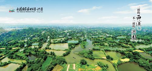 官宣!杭州西溪湿地·洪园旅展亮相重庆!