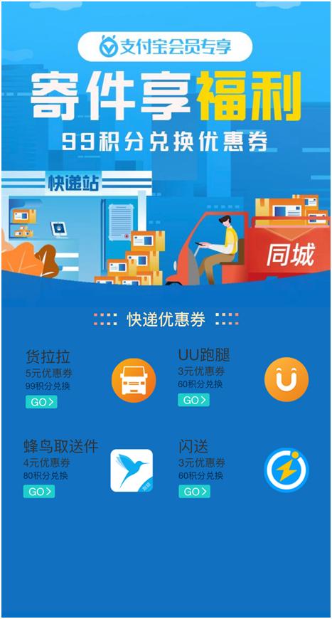 http://www.xqweigou.com/kuajingdianshang/27226.html