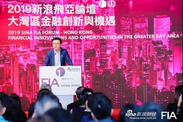 "WeLab陈家强:FinTech为大湾区金融互联互通加速"""