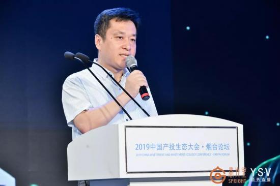 """""""创新烟台,赢在中国"""",政、产、创、投举百家之力创""""新""""烟台"""