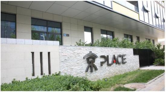 """京·PLACE——儿童教育综合成长中心,一站式尽享快乐成长时光"""""""