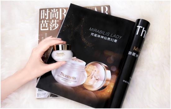 美妆时尚网站VS梵蜜琳