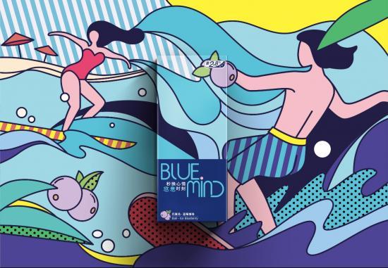 注重用户体验,悠意BlueMind建立电子烟领导品牌新标杆