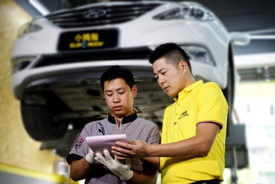 汽车后市场综合服务与垂直营业谁更无时机?
