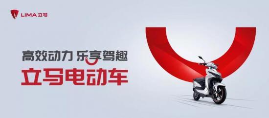 竞争惨烈,看台州晚年夜立马电动车,若何把经销商武装到牙齿!