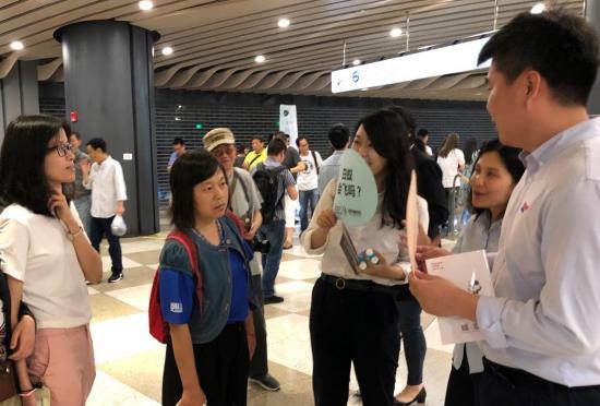 """6.6世界害蟲日,能多潔在上海中心呼吁""""控制有害生物,打造健康社區"""""""