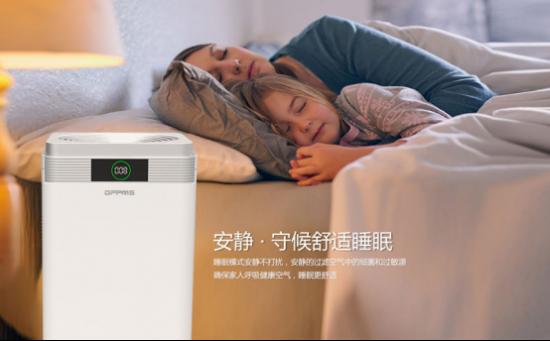 爱护家人,从一款好的空气净化器开始