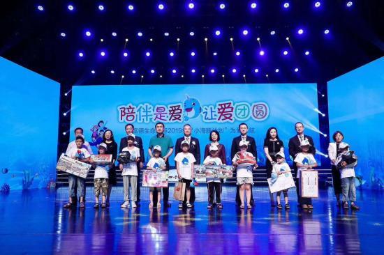 """富德生命人寿在冀启动第十三届客户节暨2019年""""小海豚计划"""""""