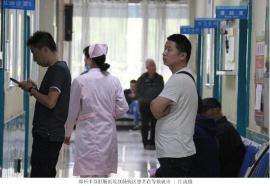 """郑州丰益肛肠医院:不良习惯让痔疮节后""""算账"""""""