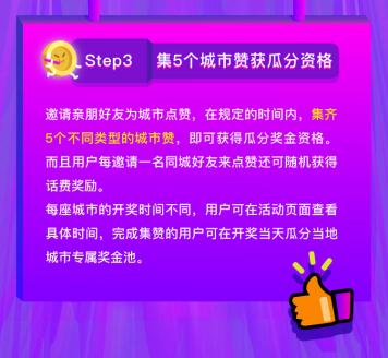"""跨过黄河、越过长江,京东618城市接力赛""""5亿红包雨""""挺进华东华南"""