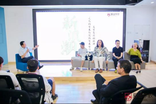 多名艺术大咖到访北京爱迪国际学校