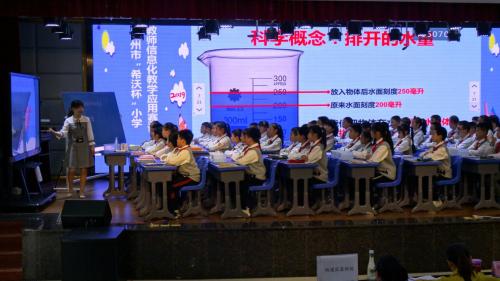 2019泸州市希沃杯教学信息化图标v教学赛课ai绘制技巧小小学图片