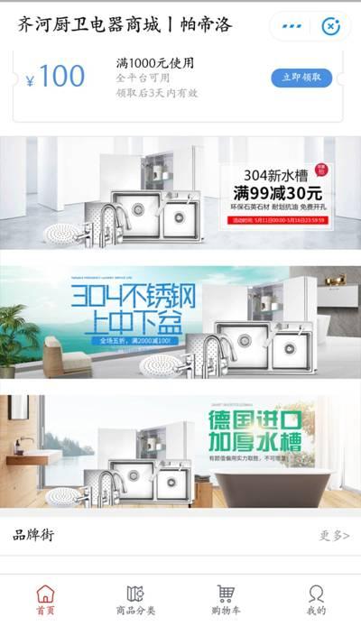 http://www.xqweigou.com/zhengceguanzhu/31838.html