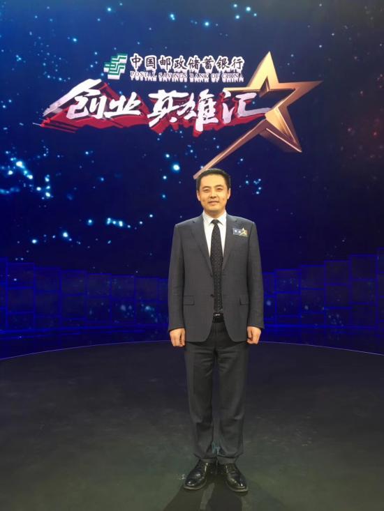 """华星商学院 """"艺教帮""""登陆CCTV-2《创业英雄汇》备受青睐"""""""
