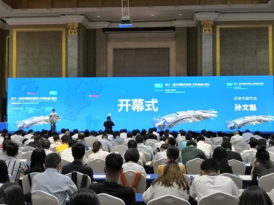 第十一届中国临空经济论坛在天津东丽成功举办