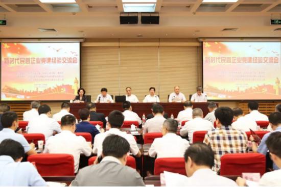 """大桥石化党建""""三力经验""""走进中共中央党校"""