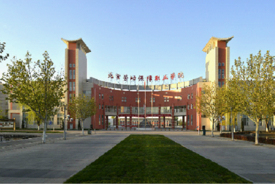 7月6日北京劳动保障职业学院将举办贯通培养招生咨询会