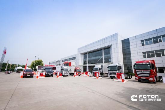 康明斯百年全国巡展首站在京举行 百年动力科技助力福田配资平台 打造定制化产品