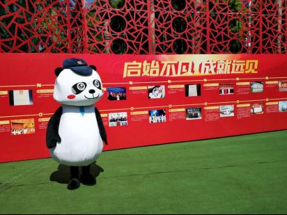"""牵手国寿 共创未来:深圳国寿客户节拉开序幕"""""""