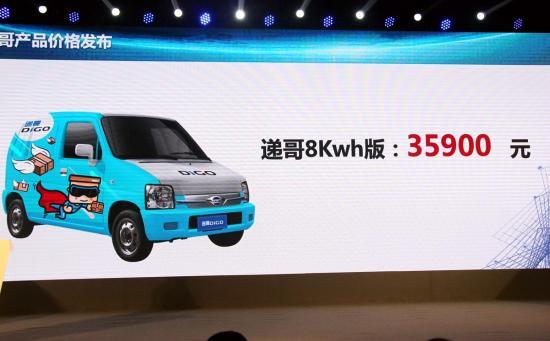 """兩年后深圳快遞三輪車將被全部取締 新能源微型車""""遞哥""""能否填補這一市場空白"""