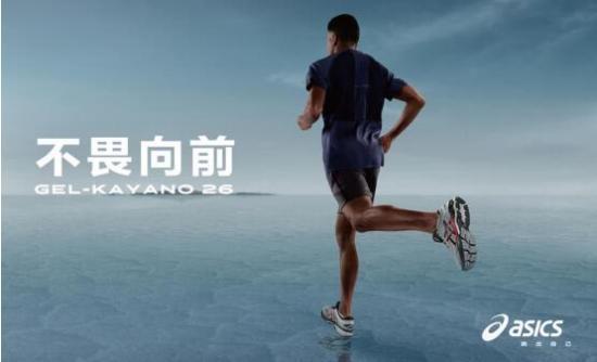 """细节之处才能彰显不凡,亚瑟士kayano系列的""""鞋王""""之路"""