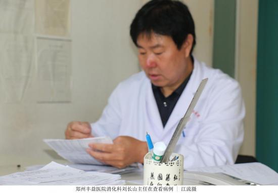 暑热天气谨防胃肠病 郑州丰益医院支招保健康