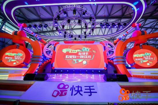 快手首次亮相ChinaJoy 布局ACG产业打开每一种次元
