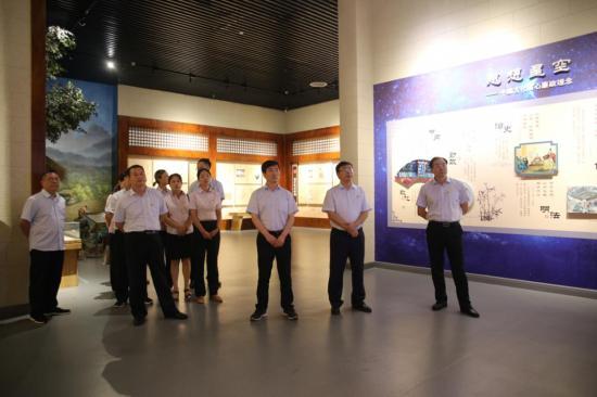 中国银行平顶山分行组织中层干部参观廉洁文化教育馆