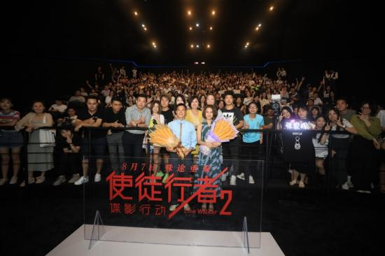 《使徒行者2》深圳举行首映礼 张家辉与影迷亲密互动