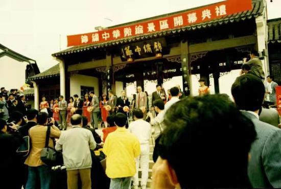 深圳锦绣中华30周年感恩优惠 游客凭老照片买门票5折