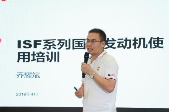 超级服务体验日走进天津 欧马可以服务创新驱动用户价值升级