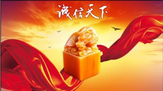 """深圳大牛时代再获""""中国消费者可信赖品牌""""荣誉"""