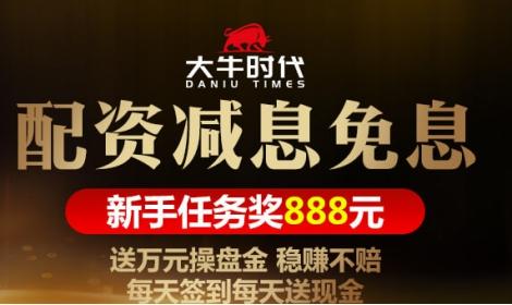 深圳大牛时代配资:让数据说话 重点布局中报超预期股票