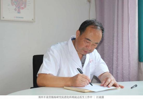 夏季交替 郑州丰益胃肠病研究院呼吁少吃隔夜饭
