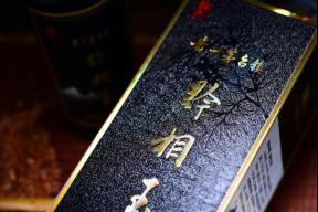 茅台镇重磅新品上市: 酱香神韵·黔相玉酒
