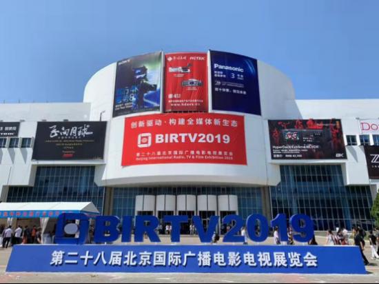 XTAR愛克斯達新品PB2S亮相北京BIRTV2019展會現場