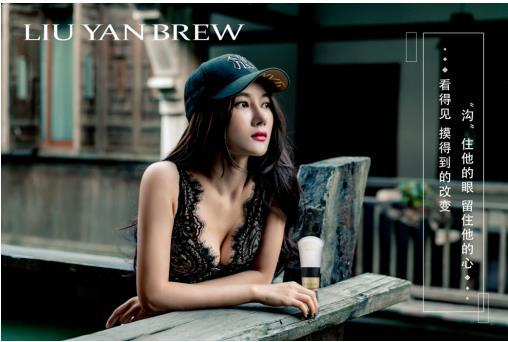 刘燕酿制丰韵霜,女人从这一刻凝住美丽